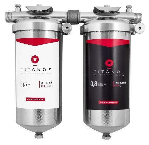 Титановый фильтр для очистки воды: миф или реальность, отзывы, цены, принцип работы