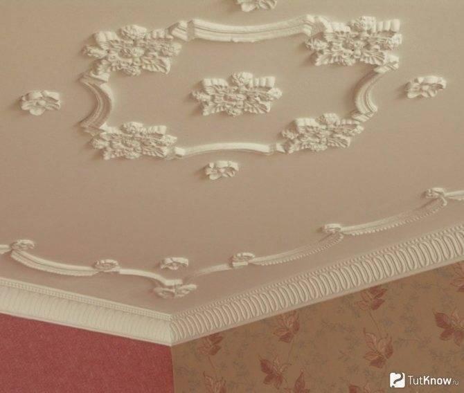 Дизайн гипсовой лепнины на потолке и ее реставрация
