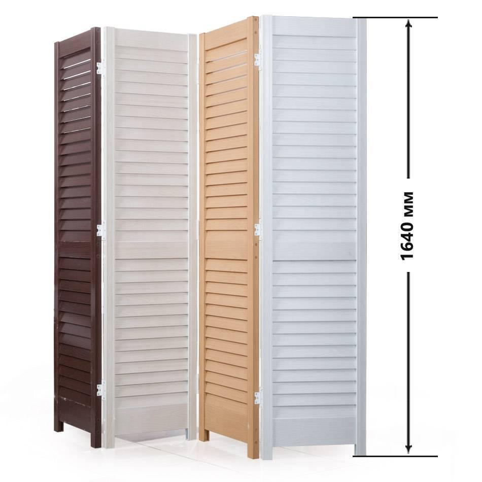 Жалюзийные двери: окрашенные и одноцветные фирмы леруа мерлен, фото в интерьере