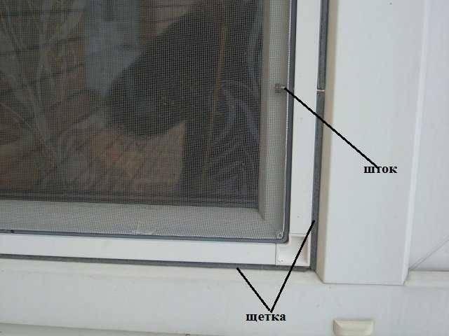 Как собрать москитную сетку на окно своими руками — пошаговая инструкция