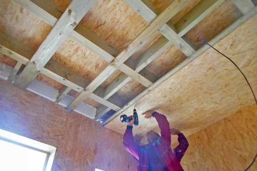 Подшивка потолка плитой осб и его отделка (+ фото)