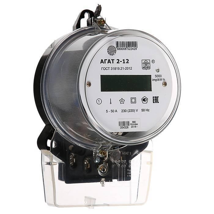 Двухтарифные счетчики электроэнергии: целесообразность использования, особенности монтажа и эксплуатации