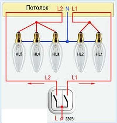 Как подключить люстру. инструкция