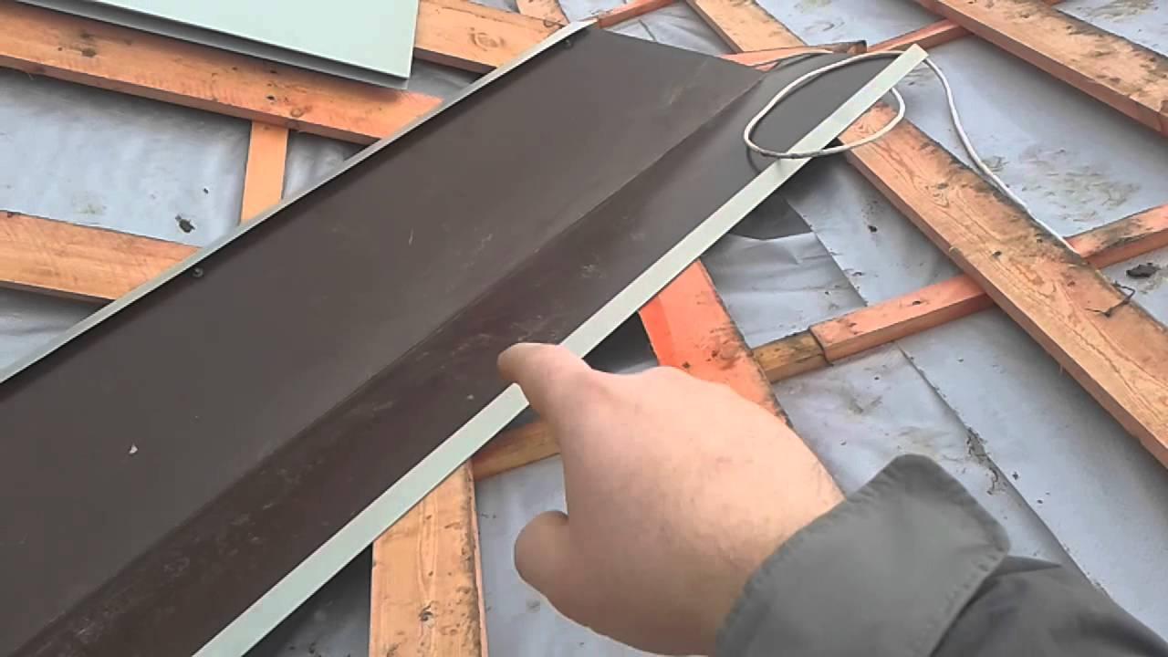 Ендова крыши: что такое, виды, конструкция. устройство и монтаж