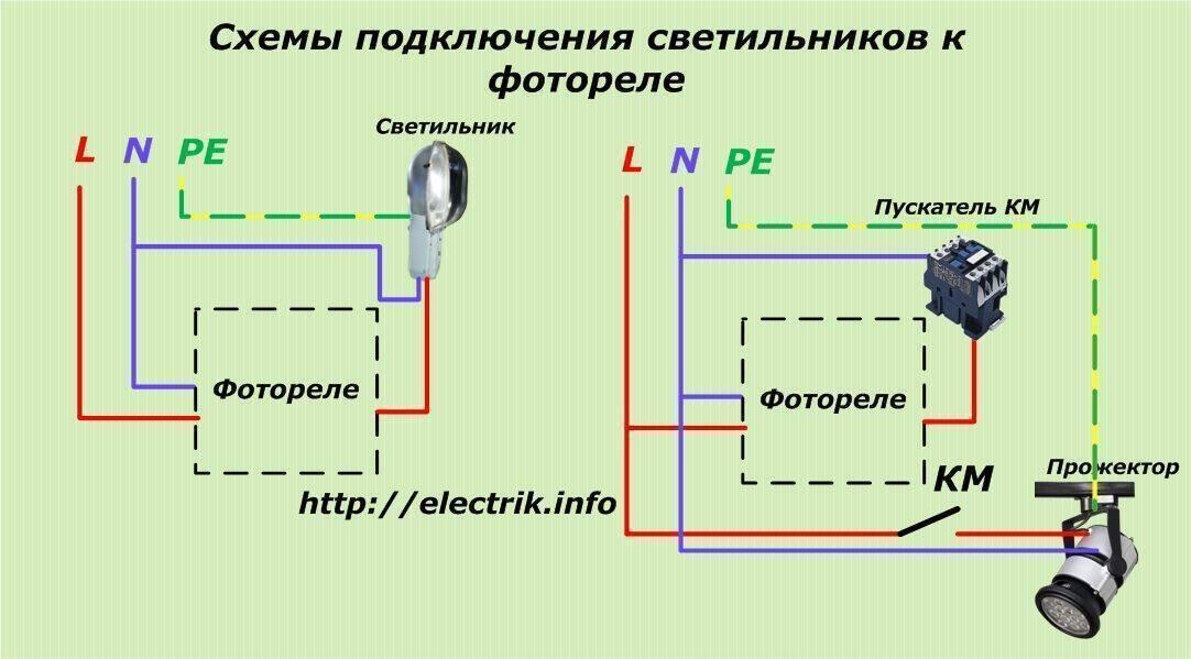 Подключение фотореле к светодиодному прожектору: как подключить, схемы для организации уличного освещения
