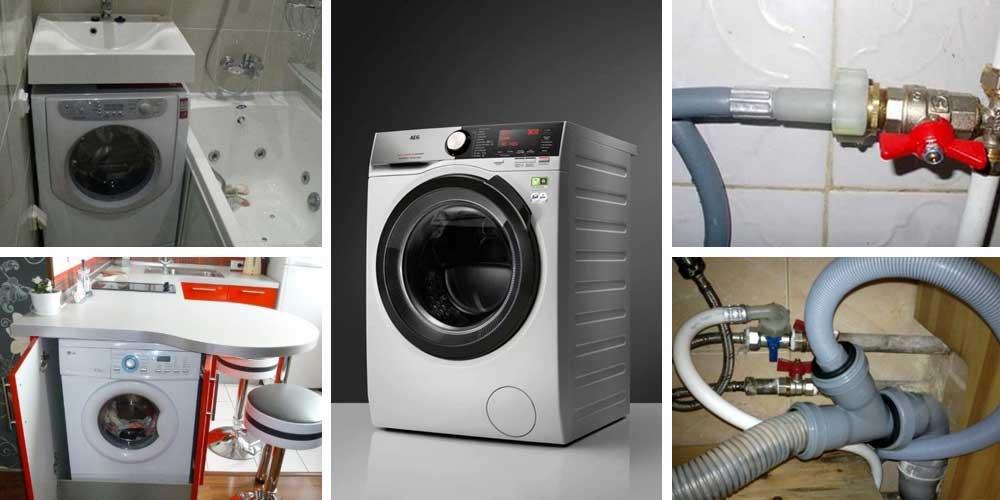 Подключаем стиральную машину автомат самостоятельно