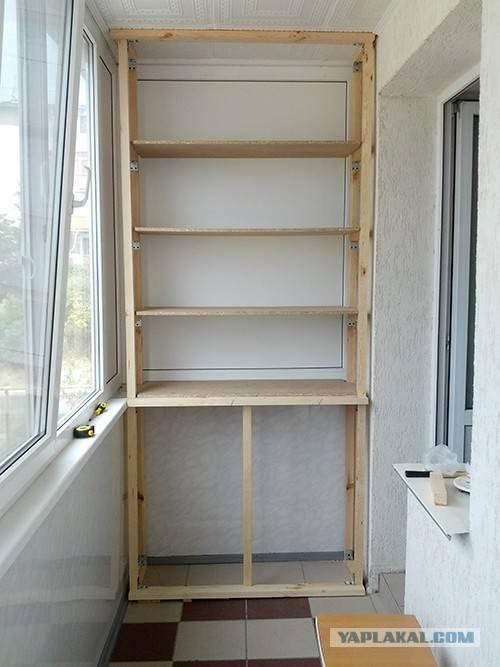 Шкаф на балкон, лоджию своими руками (43 фото): как красиво сделать угловой шкафчик и встроенный на лоджии, чертежи купе и под подоконник