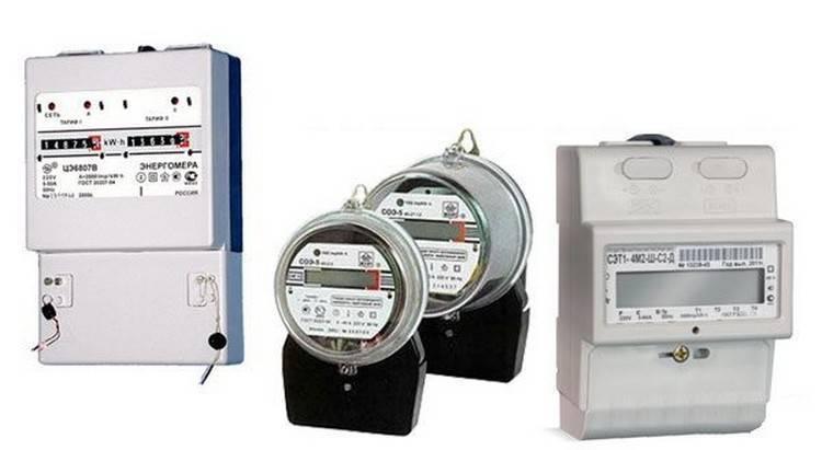 Как работает двухтарифный счетчик электроэнергии