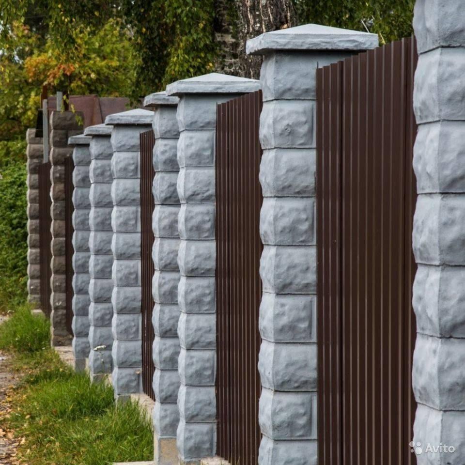 Декоративные строительные бетонные блоки для столбов забора