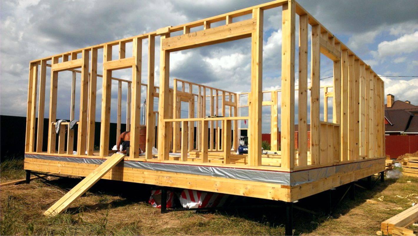 5 способов построить каркасный дом дёшево ???? не про каркас