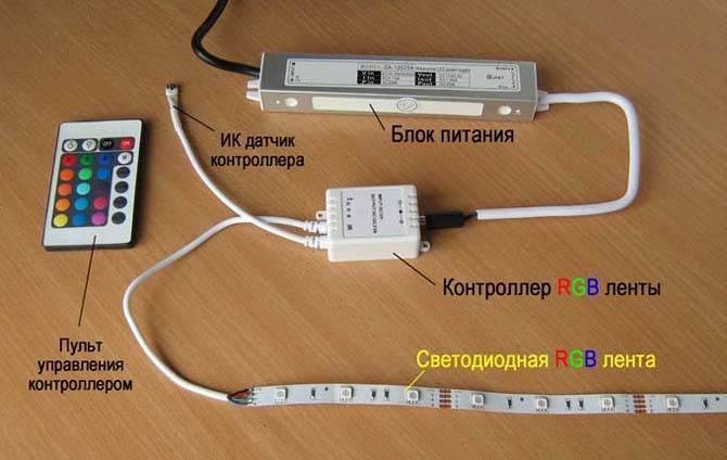 Как подключить один светодиод из светодиодной ленты. рекомендации по подключению светодиодных лент повышенной мощности