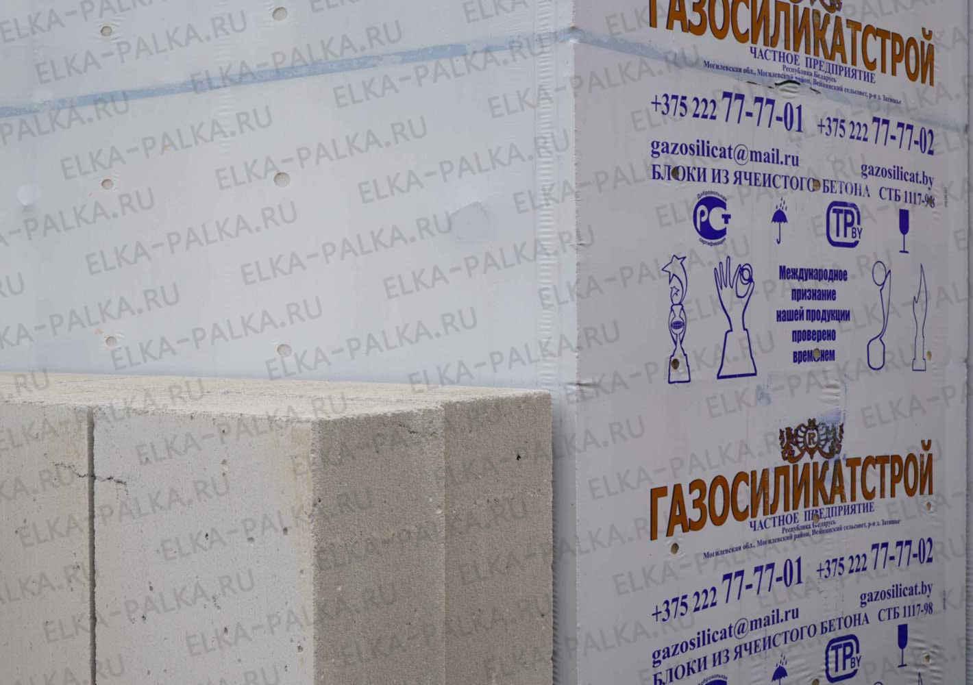 Блоки из ячеистого бетона: применение, виды и особенности
