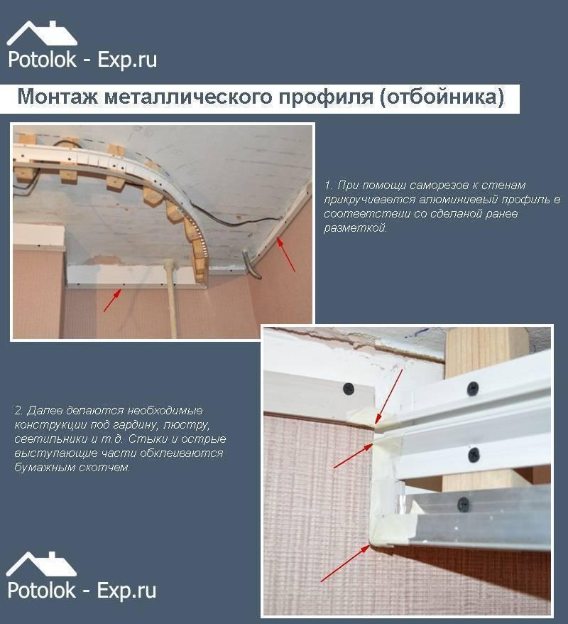 Двухуровневый натяжной потолок с подсветкой: видео-инструкция по установке своими руками, фото