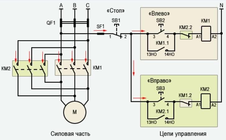 Подключение контактора схема 380