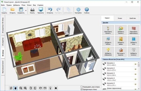 10 лучших бесплатных программ для проектирования домов