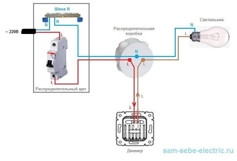 Подключение диммера: подробная инструкция от а до я