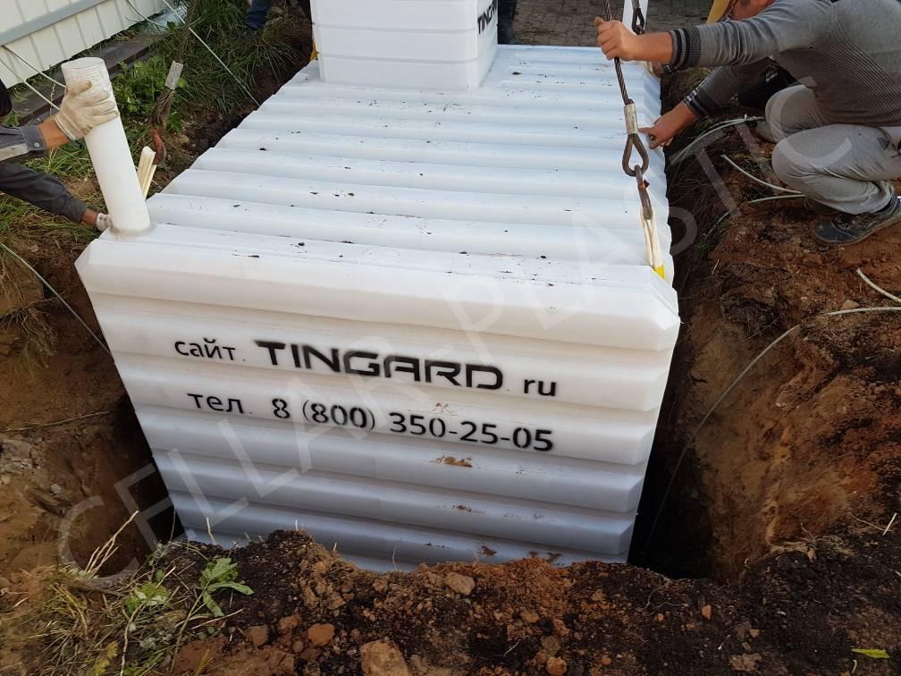 Современный готовый погреб из пластика для дачи