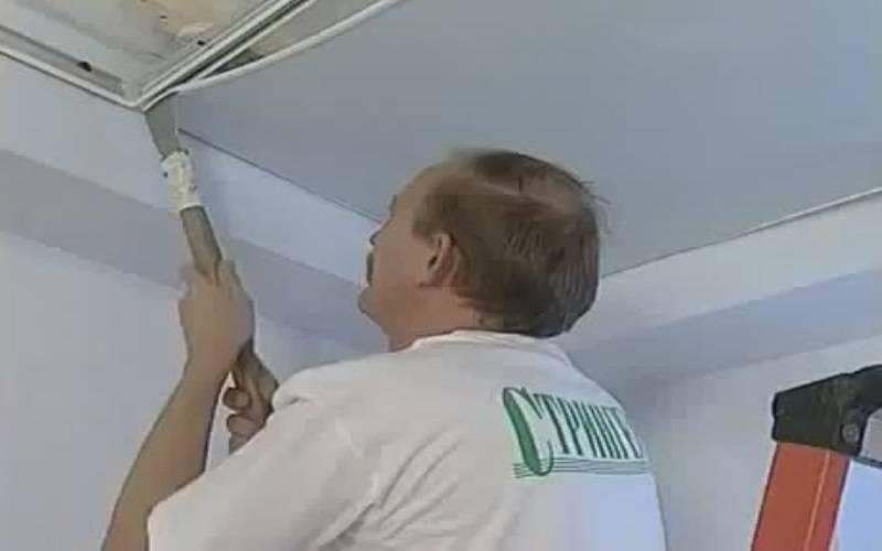 Натяжные потолки своими руками без нагрева. видео