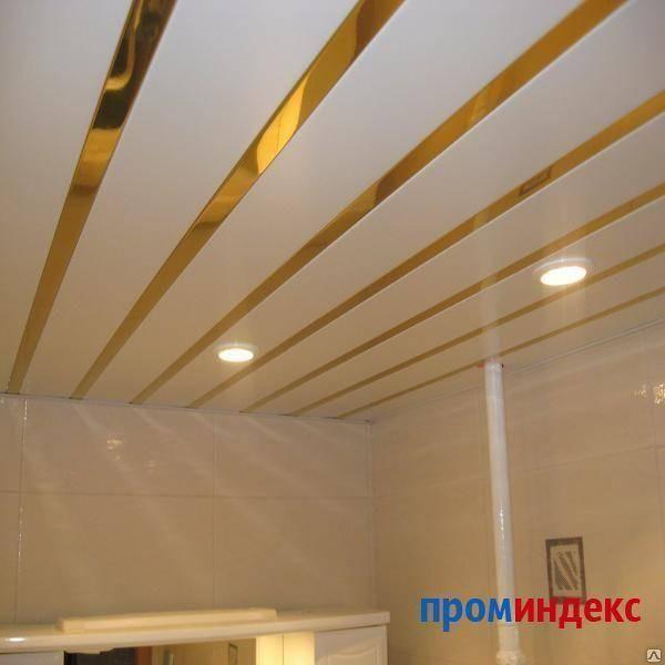 Установка реечного потолка в ванной - пошаговая инструкция