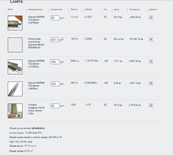 Установка подвесного потолка армстронг и стоимость монтажа