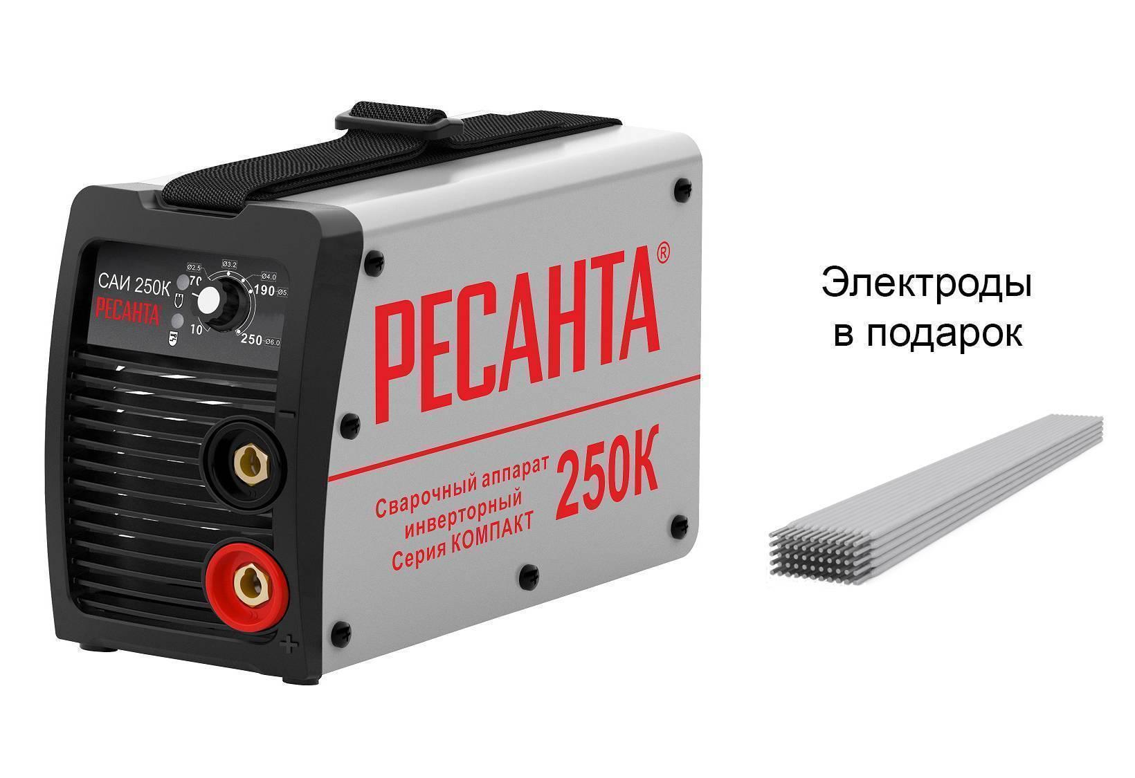 Ресанта саи 220 - предельная бытовая мощность
