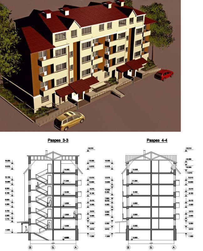 Высота 12 этажного дома в метрах