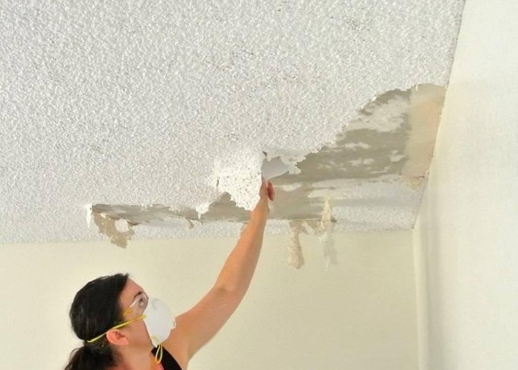 Разводы и пятна на потолке ,причины появления и методы исправления