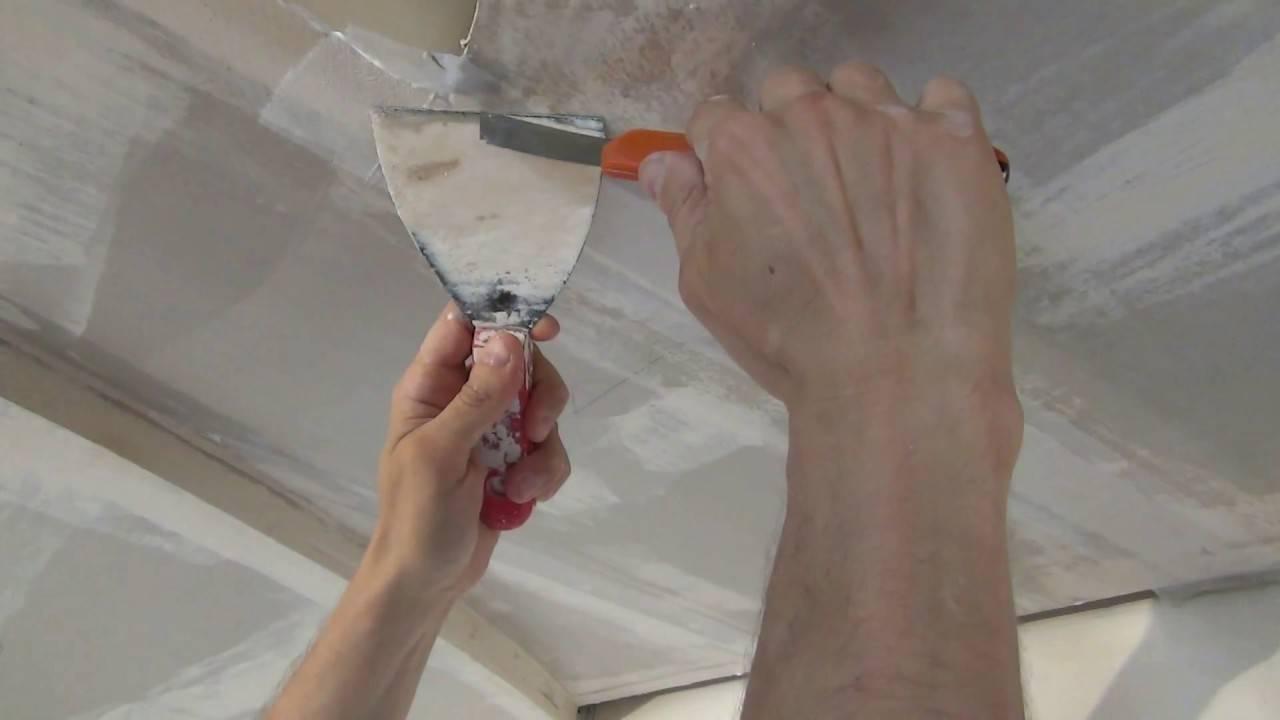 Как правильно подготовить потолок из гипсокартона под покраску