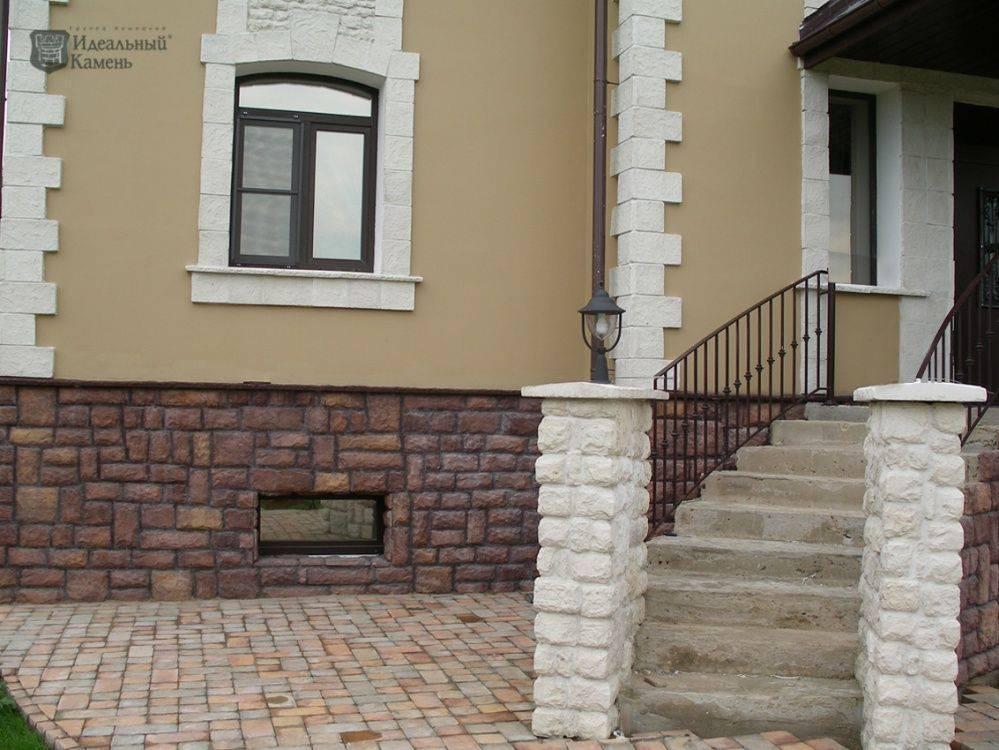 Искусственный камень для цоколя купить в москве в интернет-магазине plitka-sdvk.ru: цокольный камень - цена с фото и отзывами для облицовки цоколя вашего дома