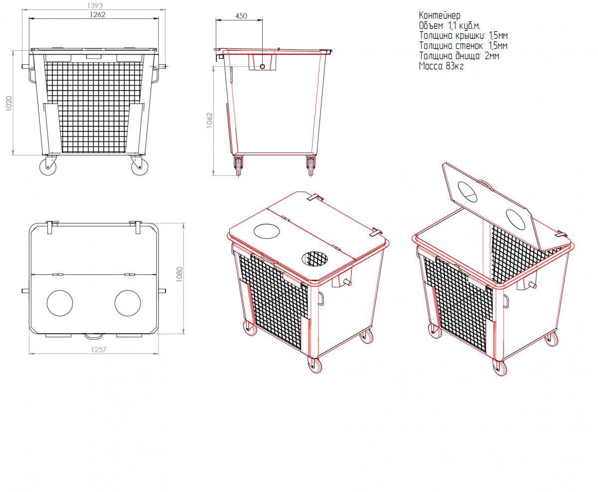 Правила обустройства контейнерных площадок для сбора тко - виды отходов  твердые  коммунальные отходы - статьи - отходы.ру