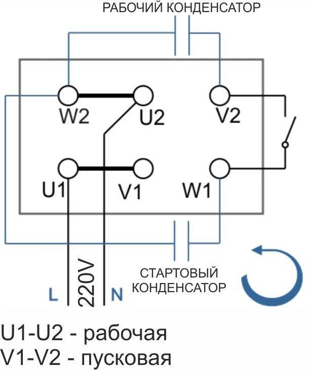 Схемы подключения электродвигателей - tokzamer.ru
