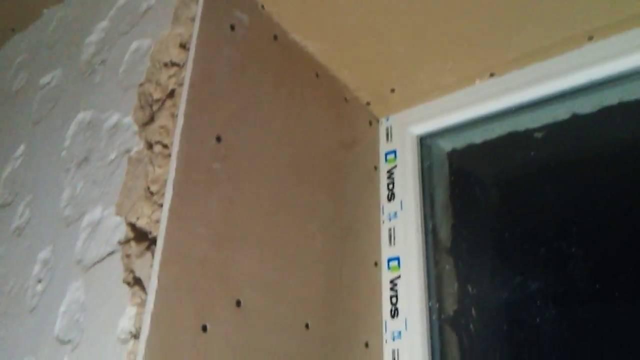 Как делать откосы из гипсокартона на дверях видео