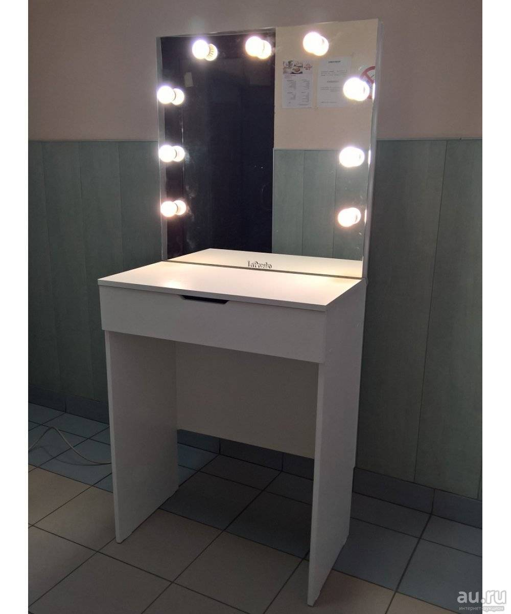 Туалетный столик с зеркалом и подсветкой: виды, модели, цены, фото
