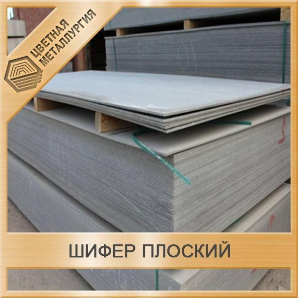 Плоский шифер — характеристики материала и особенности его применения в строительстве