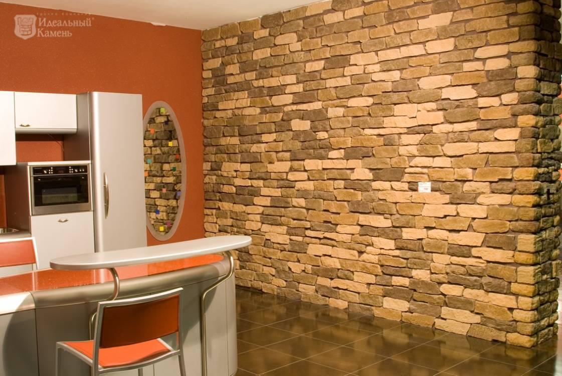9 современных вариантов отделки стен на кухне