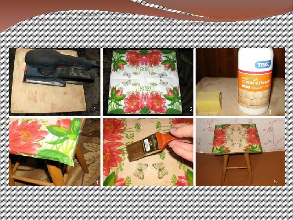 Декупаж мебели своими руками - новая жизнь старых вещей