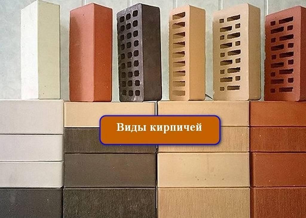 Минусы монолитно кирпичных домов. плюсы и минусы панельных домов. экономия на укладке коммуникаций