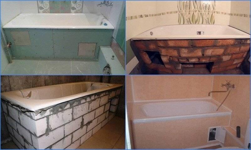 Установка акриловой ванны своими руками: на каркас, ножки, кирпичи, фото, видео