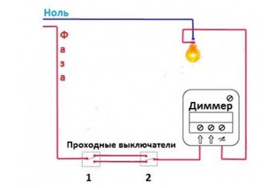 Устанавливаем регулятор освещения: схема и пошаговая инструкция по подключению диммера