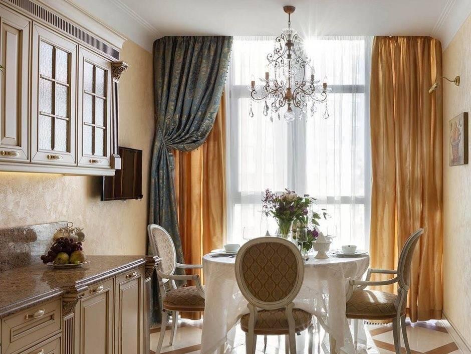 Красивый дизайн штор для кухни: 50+ фото и идеи