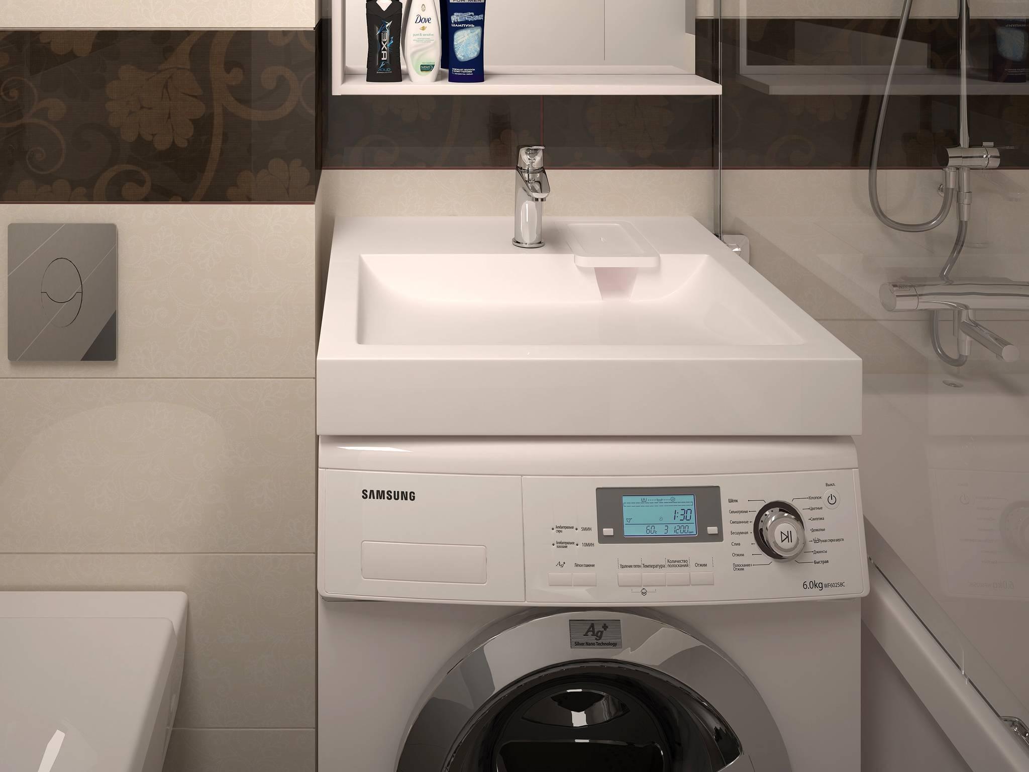 Раковина над стиральной машиной: виды, как выбрать, установка