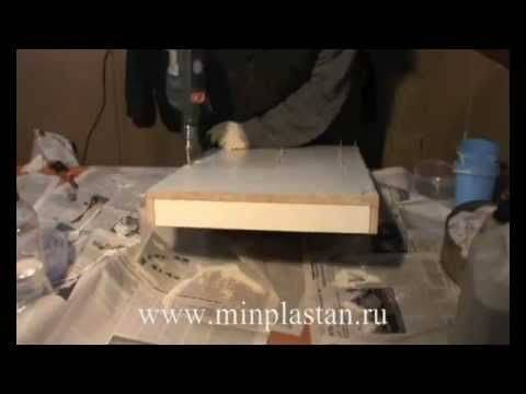 Как сделать из искусственного камня столешницу своими руками