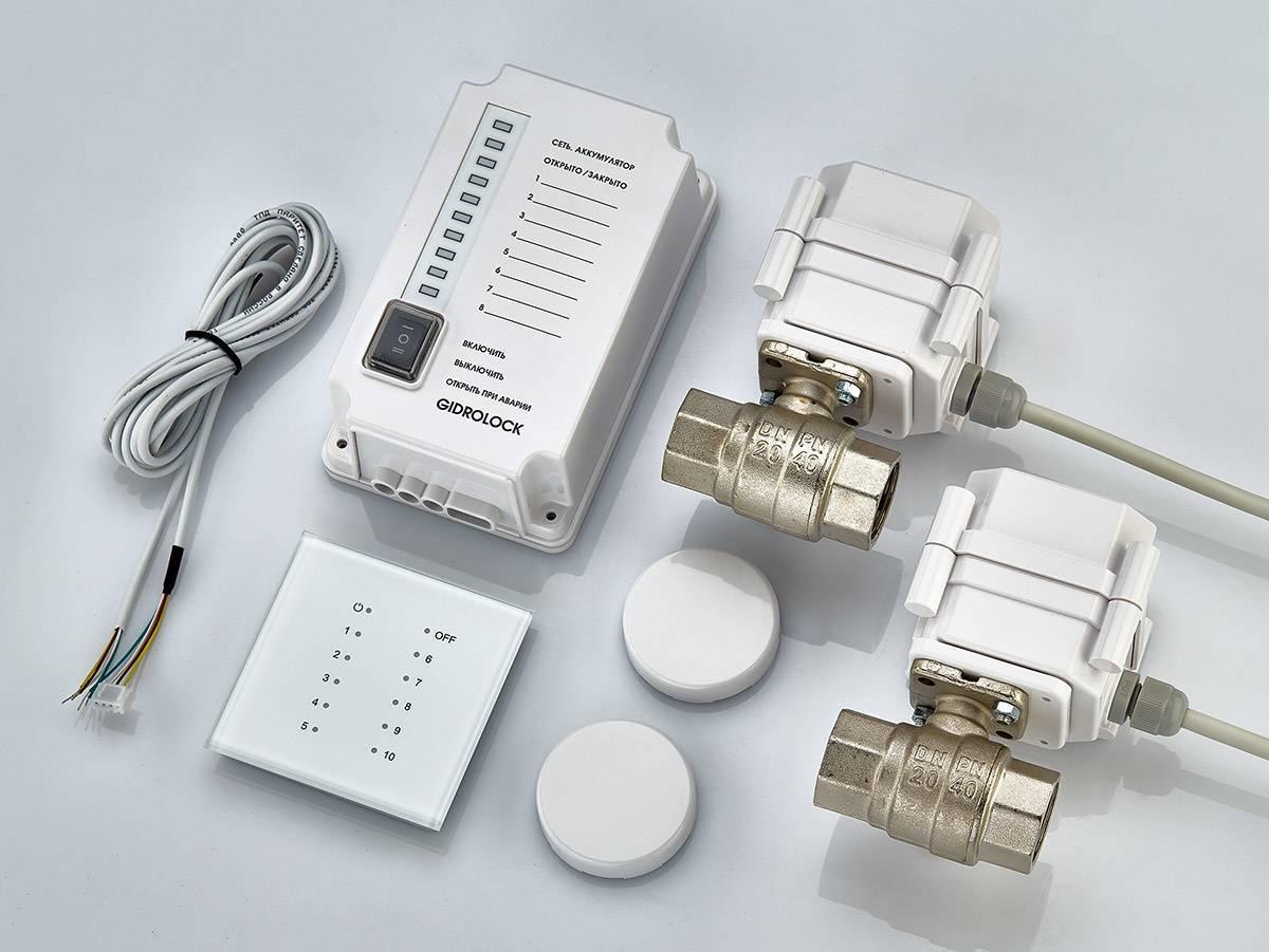 Система защиты от протечек воды гидролок (gidrolock): обзор, плюсы и минусы