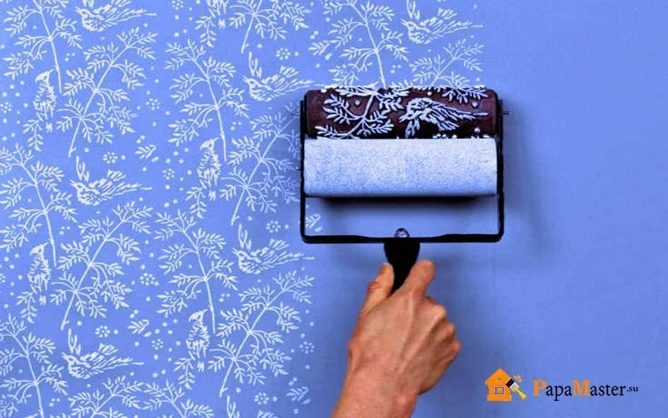 Трафареты для стен под покраску (72 фото): большие шаблоны для окраски обоев, нанесение краски на потолок и пол