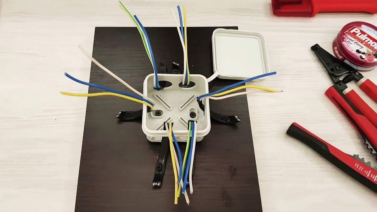 Как выполнить соединение проводов в распределительной коробке самому