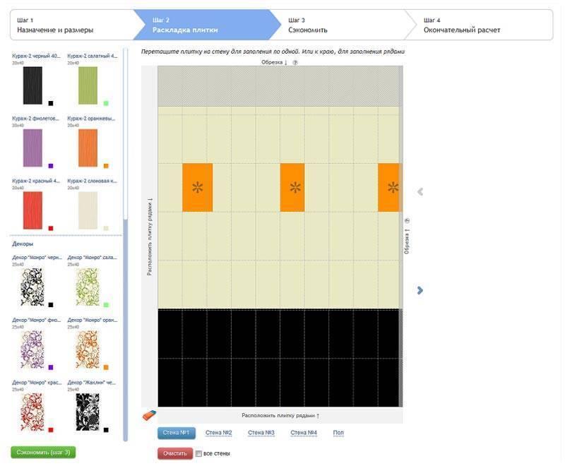 Программа для раскладки плитки: бесплатные, платные, онлайн