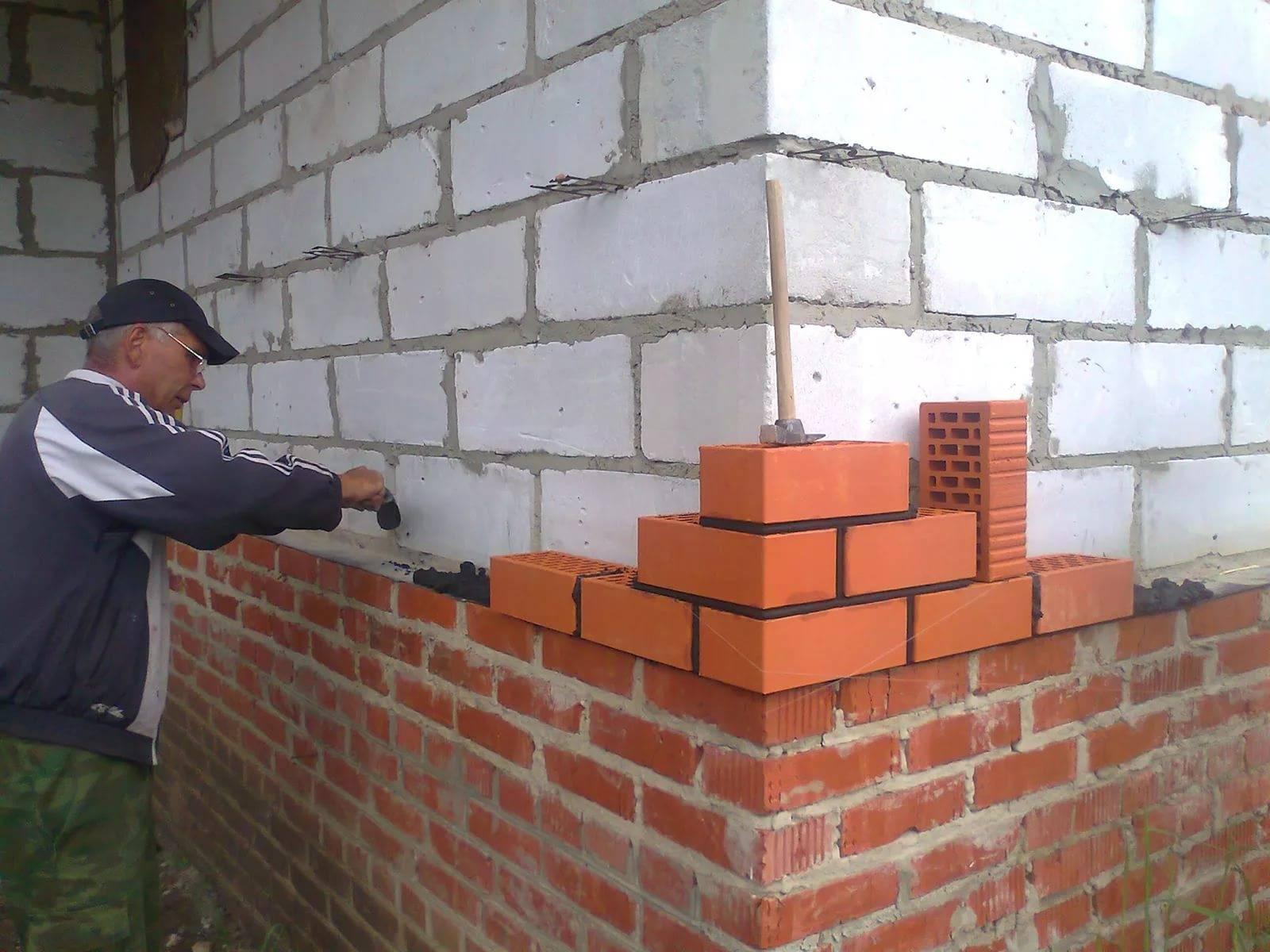 Как обложить дом из пеноблоков кирпичом - всё о кирпиче