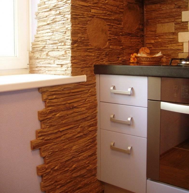 Отделка стен на кухне - какой материал выбрать