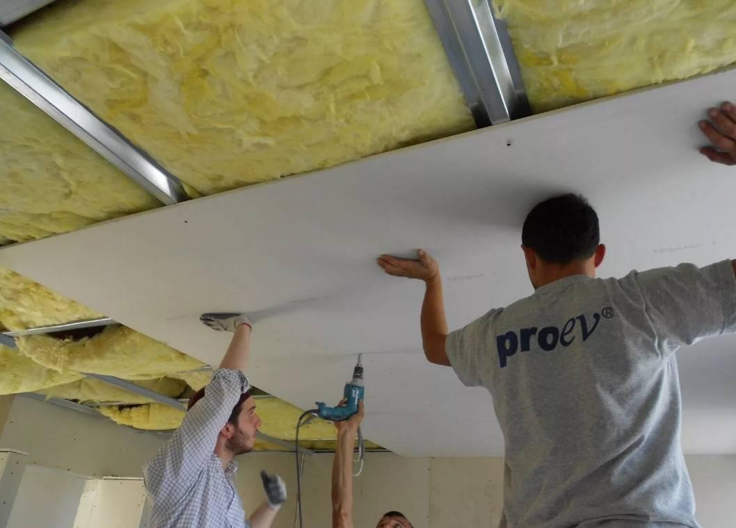 Бескаркасная шумоизоляция (звукоизоляция) потолка в квартире