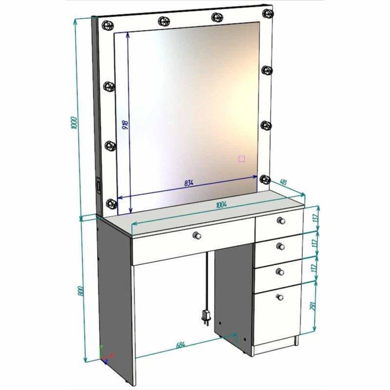 Высота туалетного столика — стандарты размеров, особенности конструкции, как правильно выбрать